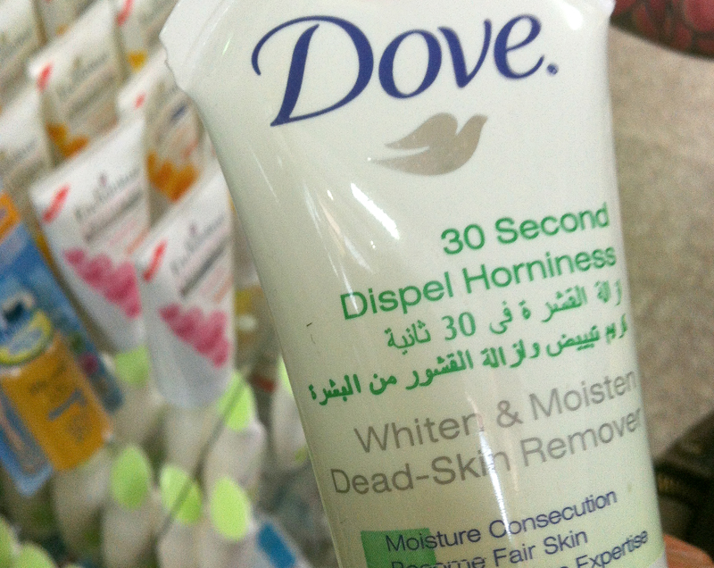 Dove has ventured into funny businesses in South East Asia.