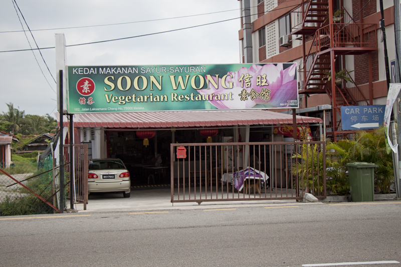 Vegan and Vegetarian Food Guide to Malacca -SOON WONG VEGETARIAN RESTAURANT