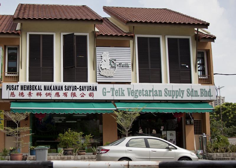 Vegan and Vegetarian Food Guide to Malacca - G Teik
