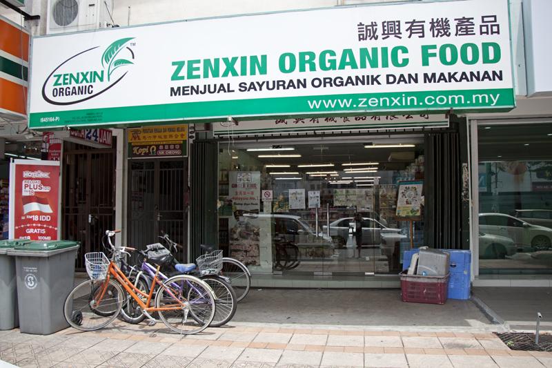 Vegan and Vegetarian Food Guide to Malacca - Zenxin