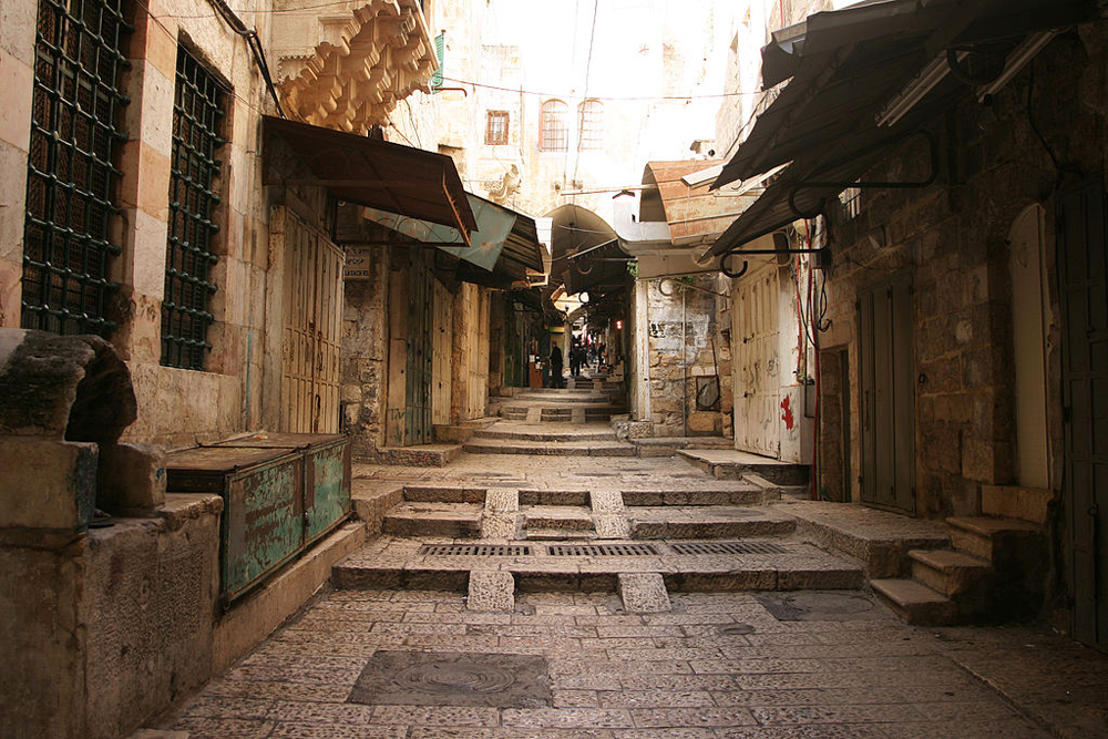 travel to jerusalem - The Old City