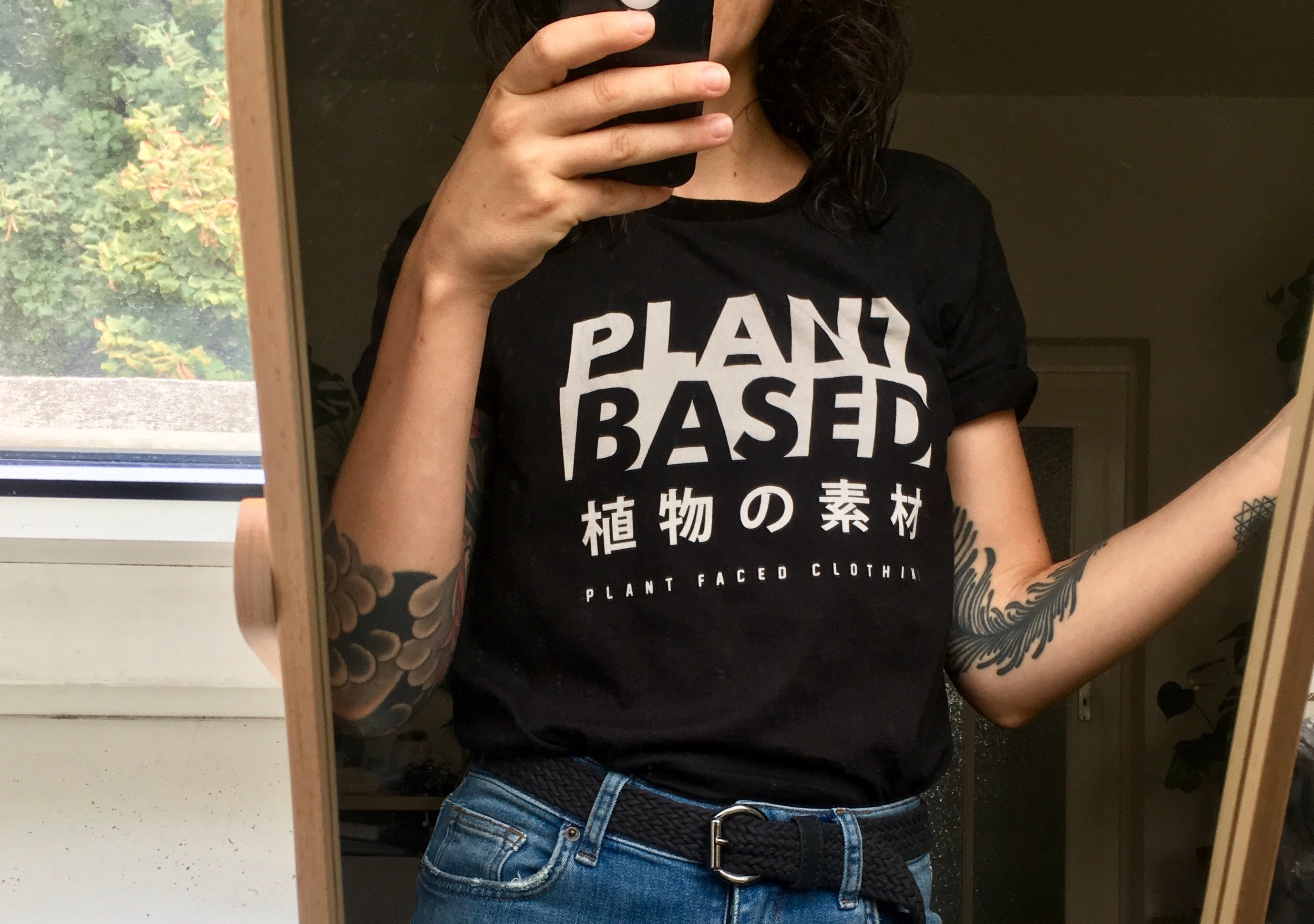 Plant Faced